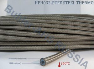 HPH032-PTFE STEEL THERMO
